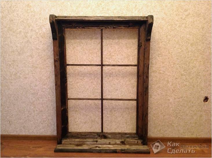 Как сделать фальш окно