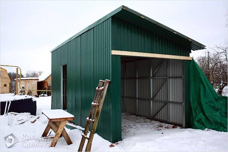 Как сделать односкатную крышу гаража
