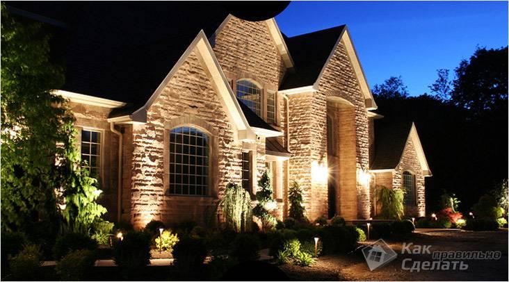 Как сделать освещение фасада дома
