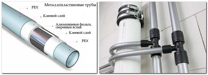 Які бувають труби для водопроводу?